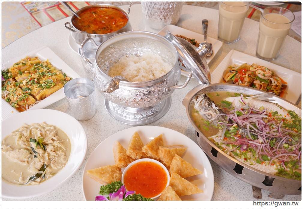 2018 08 02 170518 - 台中泰式料理有什麼好吃的?10間台中泰式料理懶人包