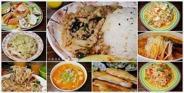 2018 08 02 171139 - 台中泰式料理有什麼好吃的?10間台中泰式料理懶人包