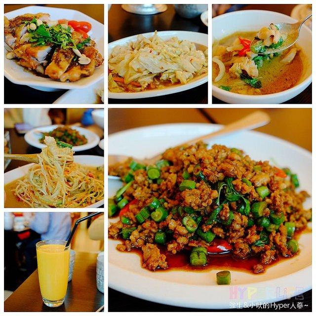 2018 08 02 171632 - 台中泰式料理有什麼好吃的?10間台中泰式料理懶人包