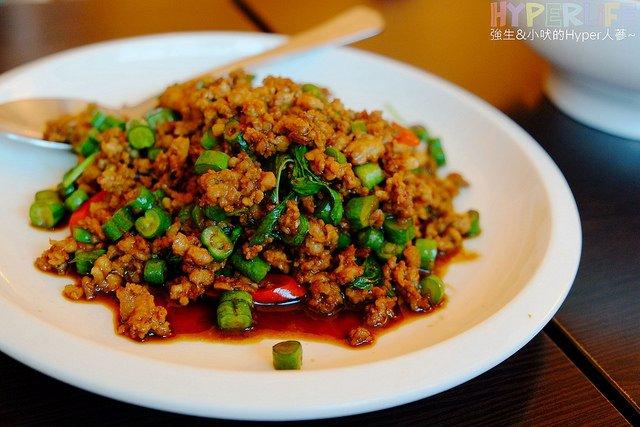 2018 08 02 173442 - 台中泰式料理有什麼好吃的?10間台中泰式料理懶人包