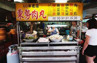 2018 08 04 011022 340x221 - 東勢肉丸│60年老店,吃完好吃的鹹湯圓接著吃豆花
