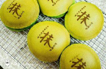 台南火車站美食有哪些?10間台南火車站公車附近美食餐廳懶人包
