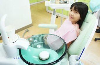 2018 08 07 152257 340x221 - 台中18家星期日看診的牙醫診所/牙科