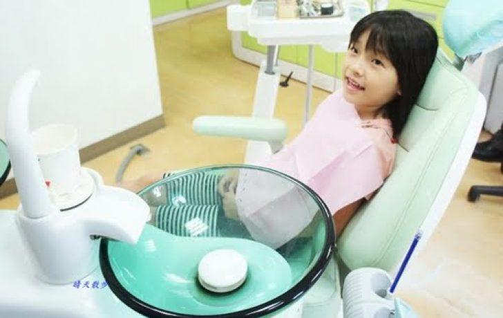 2018 08 07 152257 728x0 - 台中18家星期日看診的牙醫診所/牙科