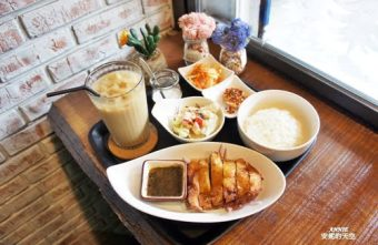 2018 08 11 203221 340x221 - [熱血採訪] 新莊輔大美食║Double泰 南洋風味料理║一個人也能品嘗的泰式料理 聚餐約會推薦餐廳