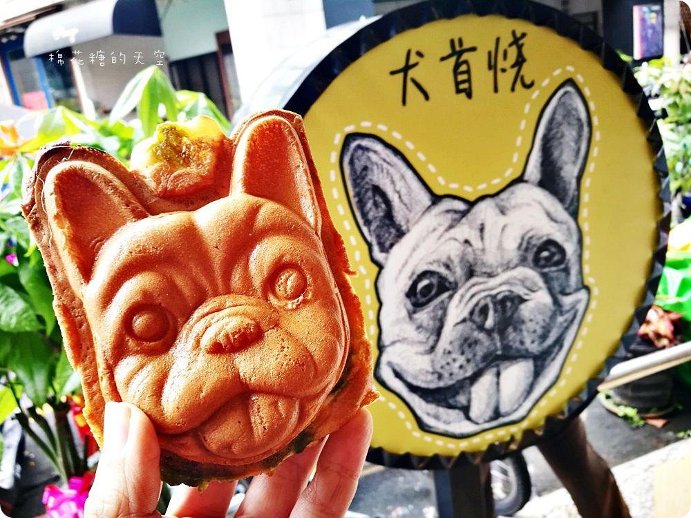 2018 08 12 163324 - 台中甜點有什麼特別的?14間動物造型甜點懶人包