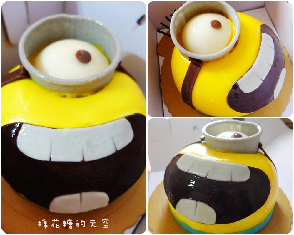 2018 08 12 164117 - 台中甜點有什麼特別的?14間動物造型甜點懶人包