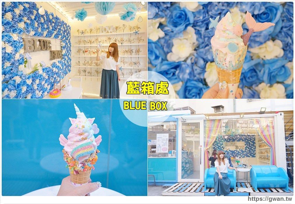 2018 08 12 164405 - 台中甜點有什麼特別的?14間動物造型甜點懶人包