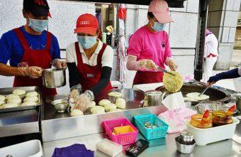 宜吉九層塔粉蔥餅|一天只賣五小時的排隊小攤車,九層塔香氣迷人的粉蔥餅。