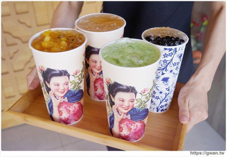 2018 08 12 203110 728x0 - 熱血採訪 | 巨無霸紅茶只要25元,還有隱藏版熊貓豆奶這樣點!!