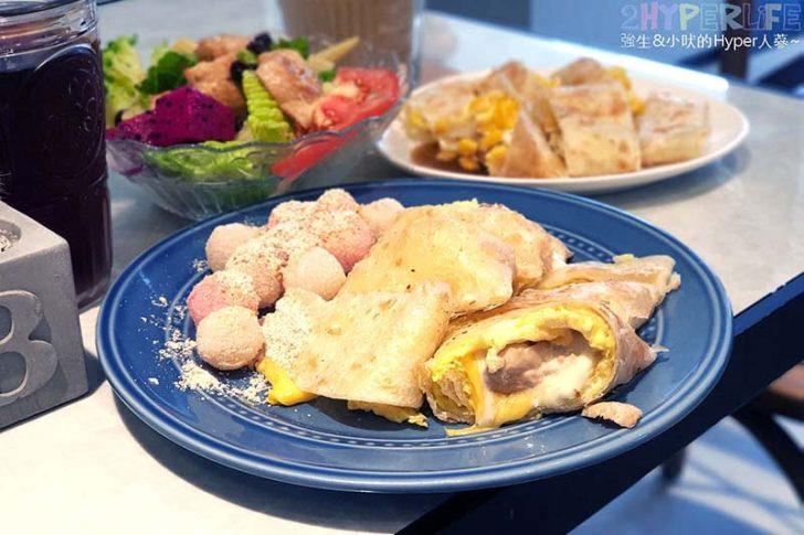 2018 08 15 222512 728x0 - 蛋餅控注意啦!吃早餐也能吃到傳統炸湯圓耶!吃光Cacti-純白色平價小清新早午餐店,酥皮蛋餅是主打喔~