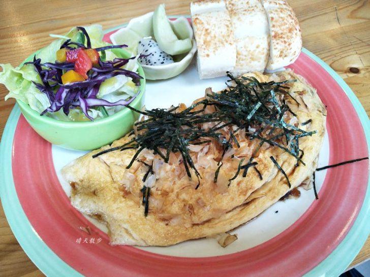 2018 08 19 184812 728x0 - 南屯早午餐 頌膾Brunch~親子友善、寵物友善餐廳 章魚燒歐姆蛋捲好吃喔!