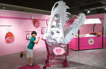 2018 08 21 064923 340x221 - WOW!恐龍來了 超萌暴龍粉紅生鮮超市 免費入場 新光三越暑假童樂會倒數中