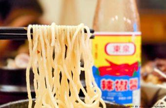 熱血採訪│王盆豬腳有店面囉!8月於向上市場新開幕,開幕期間送筍乾豬血煲