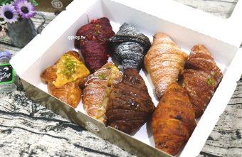 台中北區︱八月堂.來自日本有殿堂級稱號的可頌,口味眾多,蜂巢可頌限時出爐,中友百貨A棟B2