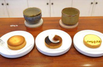 2018 08 23 123356 340x221 - 台中西區︱葉食甜點工作室 Pâtisserie YEHZ .每日限量手工甜點,晚來吃不到