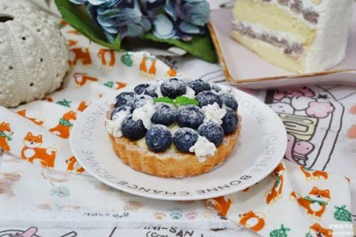 2018 08 26 174448 728x0 - [新莊甜點] 維妮手作甜點工作室 水果芋泥蛋糕 莓果塔  充滿幸福滋味