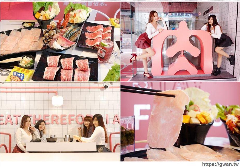 松山區美食小吃餐廳