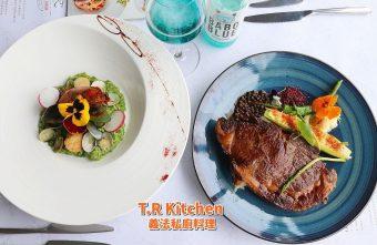 2018 08 29 134204 340x221 - 熱血採訪|T.R Kitchen義大利麵燉飯排餐,浪漫求婚餐廳,新都生態公園旁
