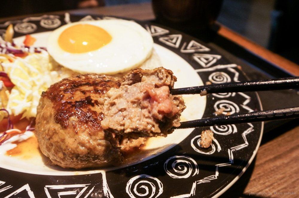 2018 08 29 220449 - 台北日式料理有什麼好吃的?10間台北日式料理懶人包