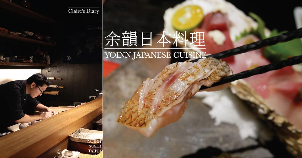 2018 08 29 220656 - 台北日式料理有什麼好吃的?10間台北日式料理懶人包