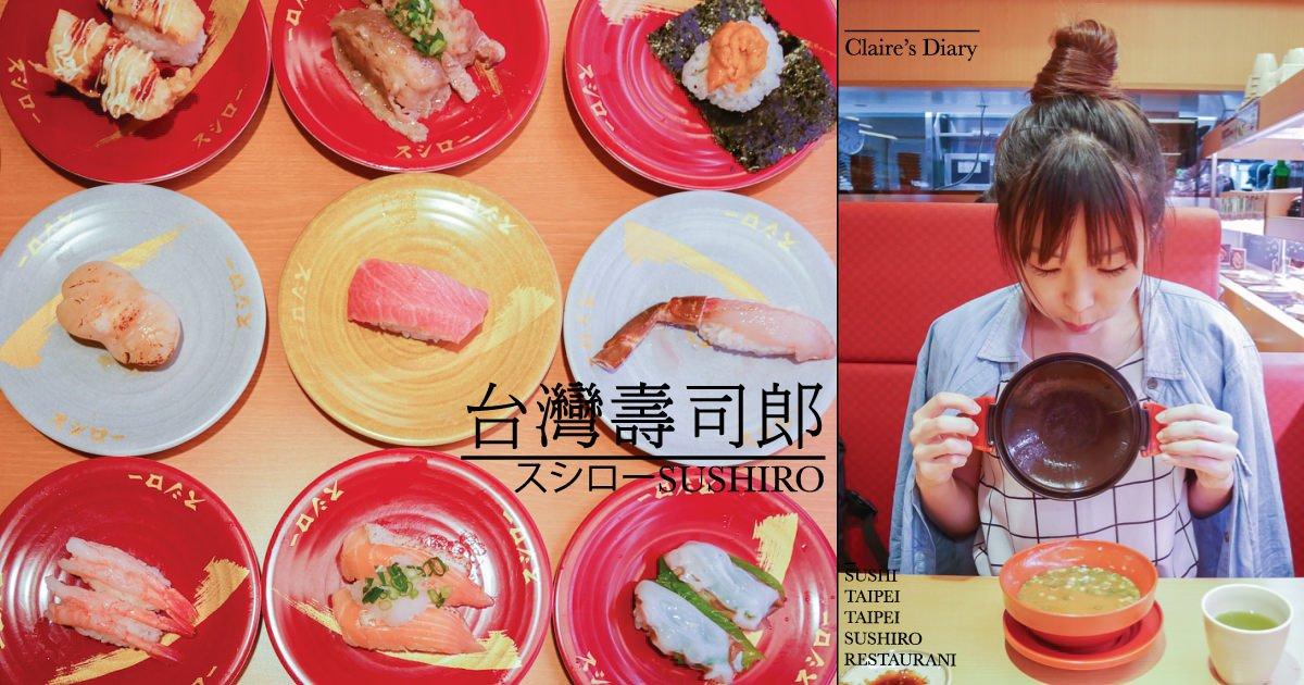 2018 08 29 221048 - 台北日式料理有什麼好吃的?10間台北日式料理懶人包