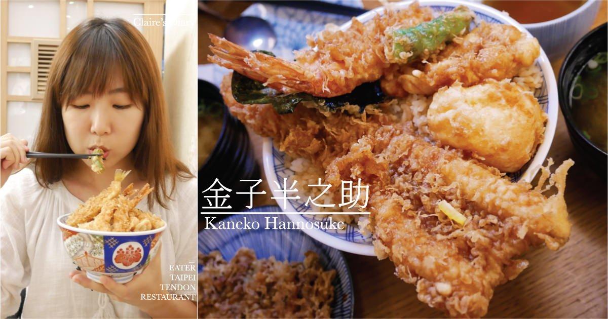 2018 08 29 221509 - 台北日式料理有什麼好吃的?10間台北日式料理懶人包