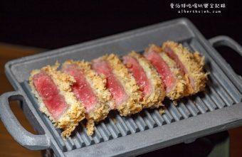 台北日式料理有什麼好吃的?10間台北日式料理懶人包