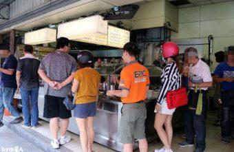 台中逢甲大豐爌肉飯│全國爌肉飯比賽第二名!雞腿飯、肉排飯、豬血湯都推薦