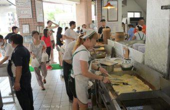 台中24小時美食│台北內湖來來豆漿,全天不打烊、夜貓子的宵夜早餐但價位偏高