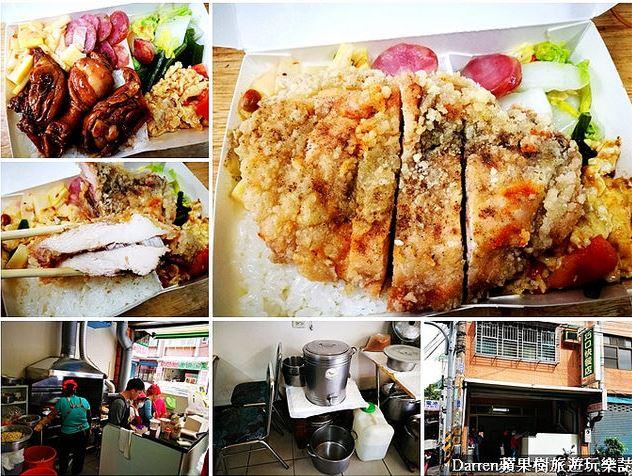 龜山區美食餐廳