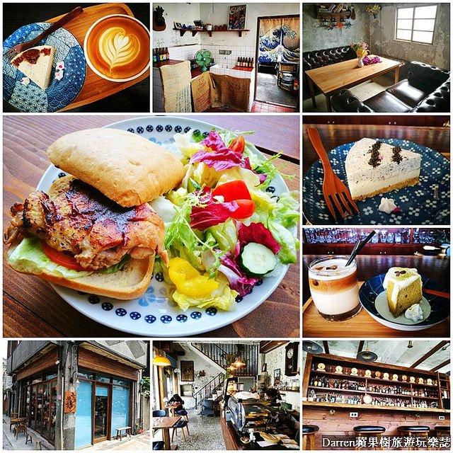 2018 09 06 174733 - 桃園咖啡廳推薦│15間桃園咖啡廳懶人包