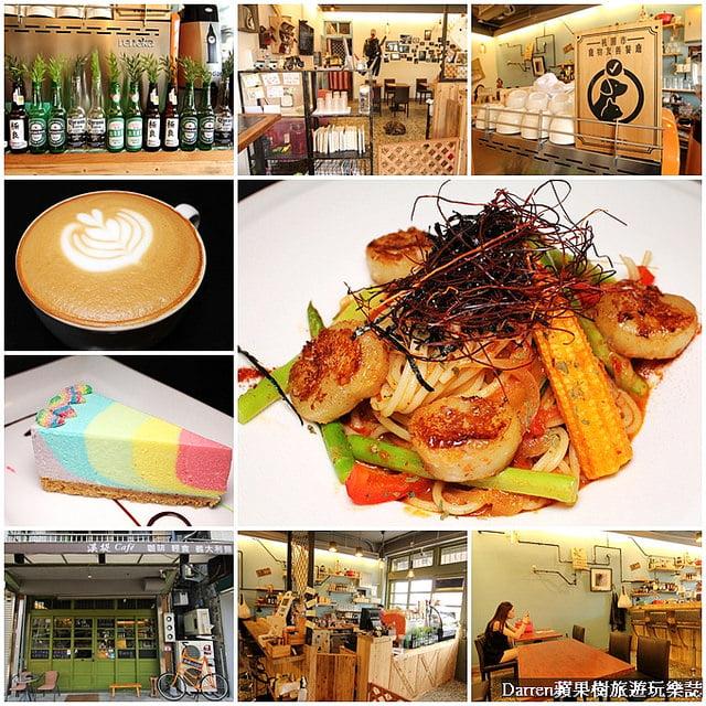 2018 09 06 175342 - 桃園咖啡廳推薦│15間桃園咖啡廳懶人包