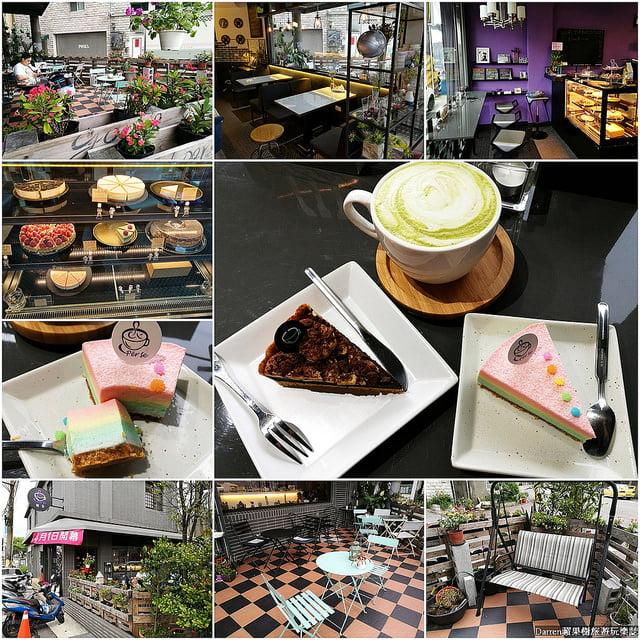 2018 09 06 175541 - 桃園咖啡廳推薦│15間桃園咖啡廳懶人包