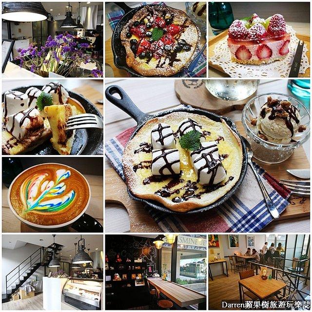 2018 09 07 170830 - 桃園蛋糕有什麼好吃的?10間下午茶蛋糕懶人包