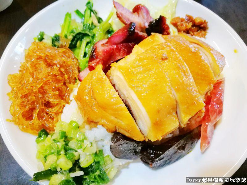 2018 09 07 174728 - 桃園平價港式飲茶│9間桃園港式料理、港式燒臘飯懶人包