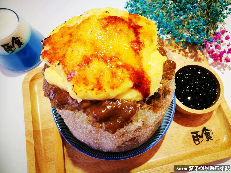 2018 09 09 161657 - 桃園冰店有什麼好吃的?14間桃園冰店懶人包
