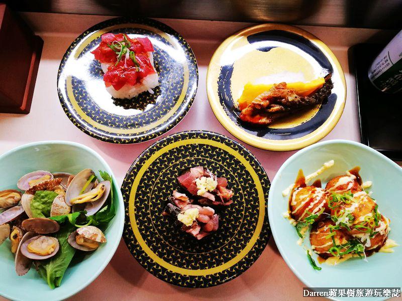 2018 09 09 172158 - 桃園日式料理有哪些?10間桃園日式料理懶人包