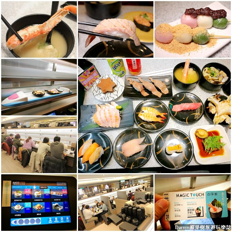 2018 09 09 174055 - 桃園日式料理有哪些?10間桃園日式料理懶人包
