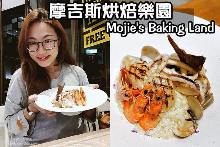 2018 09 11 115743 728x0 - 台中烘焙|摩吉斯烘焙樂園-有好吃餐點、能多人聚餐、還有烘焙器材專賣喔!