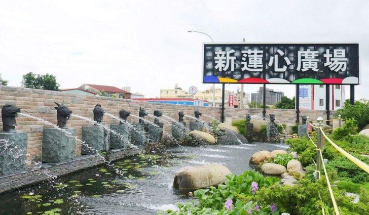 熱血採訪|東海雞爪凍擴大營業!新蓮心廣場占地300坪,免費停車免排隊,還有供應熱食