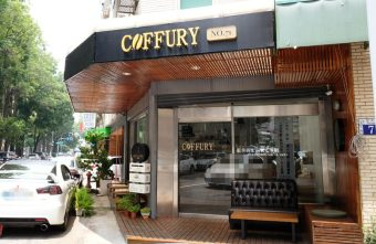 Coffury Studio No.71