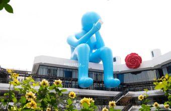 2018 09 14 194453 340x221 - 台中軟體園區Dali Art藝術廣場-全台最大裝置藝術藍色大巨人和巨大玫瑰花降臨藝術廣場,必拍亮點
