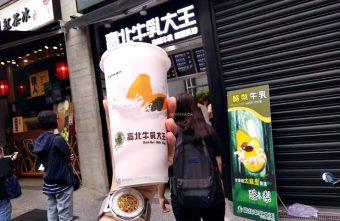 2018 09 14 201537 340x221 - 高北牛乳大王|夜市排隊飲料名攤進駐一中商圈 木瓜牛奶綠豆沙現打果汁專賣