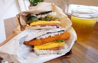 楽米屋日式手作朝食-沖繩日式手作飯糰,內用外帶都可