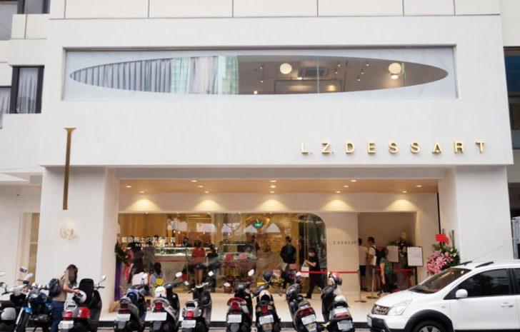 L.Z. Dessart 無框架甜點│世界甜點冠軍陳立喆師傅在勤美誠品商圈展店,藍鯨為空間設計主軸一對一服務點餐甜點店