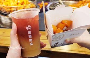 2018 09 17 123306 340x221 - 蜜藏地瓜│源自台中第二市場,楊桃加洛神梅茶也可以美美的漸層又好喝