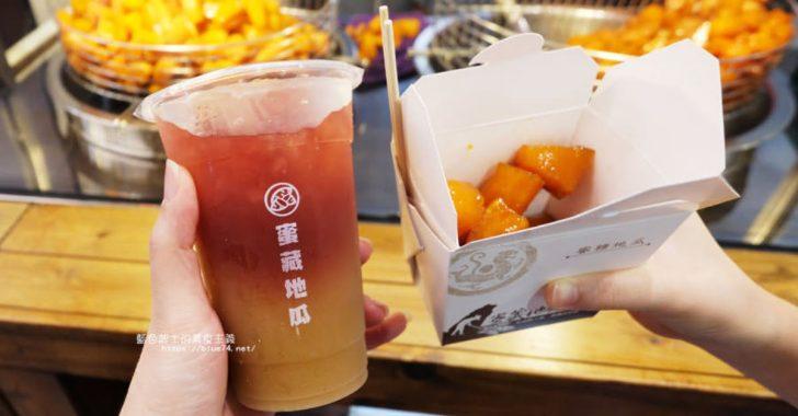 2018 09 17 123306 728x0 - 蜜藏地瓜│源自台中第二市場,楊桃加洛神梅茶也可以美美的漸層又好喝