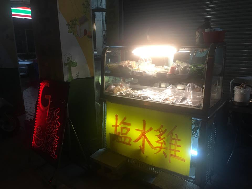 2018 09 17 230850 - 中科鹹水雞│外國人深夜在工業區的G發鹽水雞