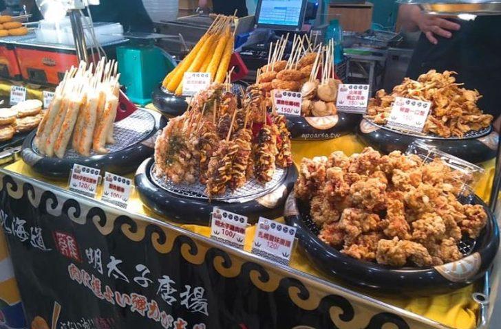 中友美食展|日本與新加坡雙國聯展 讓你一次嚐遍東洋與南洋美食